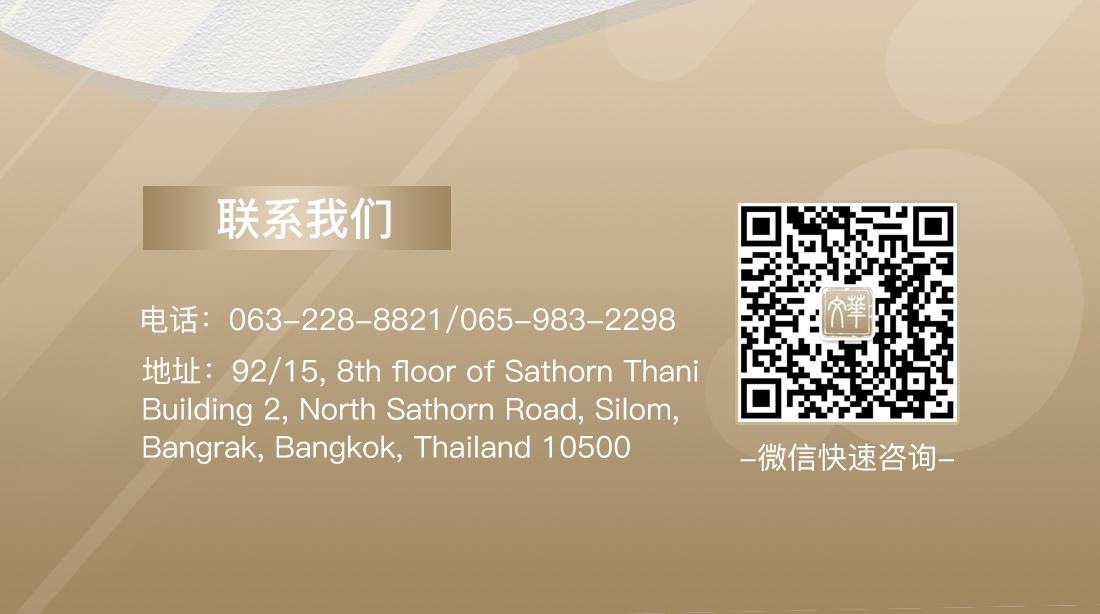 外交部长王毅造访泰国(图5)